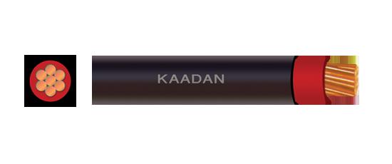Single Core Cable Cu Pvc Pvc Kaadan Institution